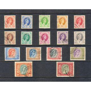Rhodesia & Nyasaland 1954 (Used)