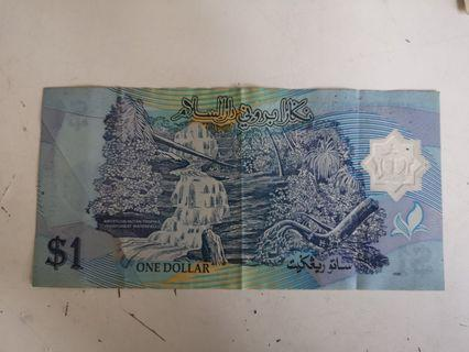 Old Note Brunei