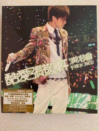 酷愛張敬軒演唱會卡拉OK 3VCD