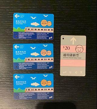 MTR Concessionary Tickets x4