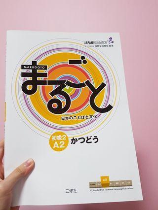 Marugoto A2 Japanese Language