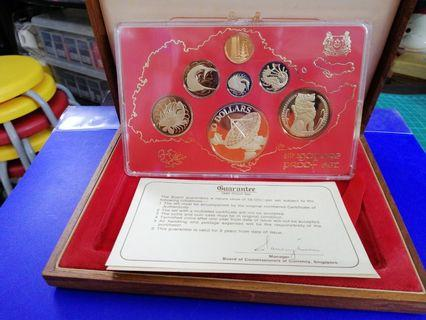 Singapore 1980 Silver Proof 1ct - $10 Coin Set