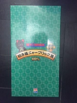 400% 黑色貓