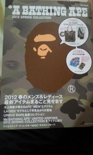 A bathing ape spring magazine 2012