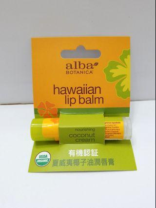 (已售) 清貨🈹️| alba BOTANICA hawaiian lip balm nourishing coconut cream 有機認証  夏威夷椰子油潤唇膏