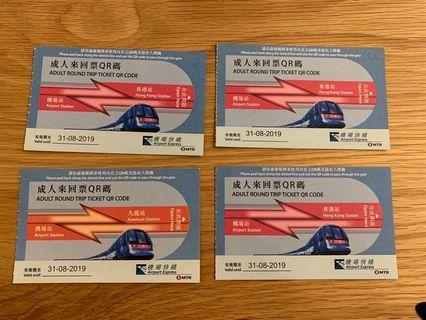 機場快線來回票 (香港站 —> 機場)+ (九龍站—>機場)
