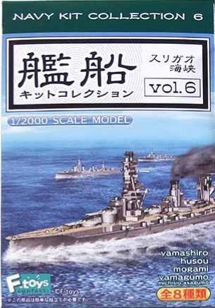 F-toys 1/2000 艦船模型 No 1 - 4 (Type A or Type B)