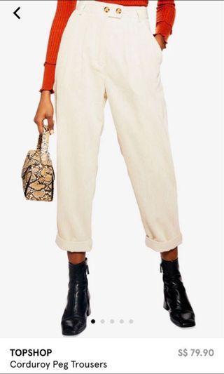 🚚 Topshop Corduroy Pants