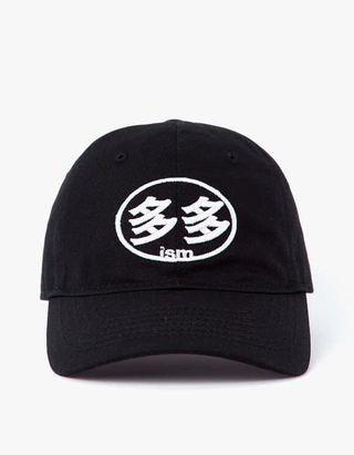 Dadaism Logo Cap 多多 老帽 吳赫 著用 全新現貨在台