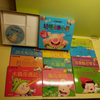 幼兒故事圖書(10書+2CD)(包郵)