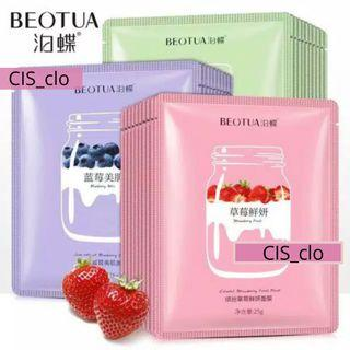 BEOTUA YOGURT FRUIT MASK