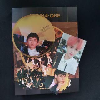 🚚 Wanna One IPU ALBUM