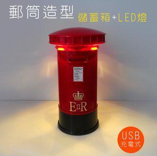 郵筒造型儲蓄箱LED燈