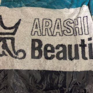 嵐 ARASHI BEAUTIFUL WORLD 連帽毛巾