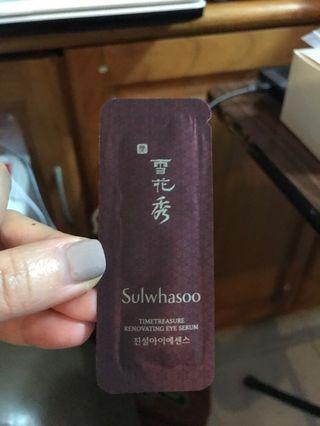Sulwhasoo Timetreasure Renovating Eye Serum