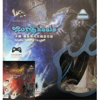 🚚 火輪電競遊戲級耳機麥克風(藍)