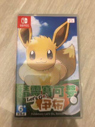 Pokemon Eevee Lets Go