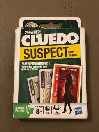 Cluedo Suspect 疑犯大搜查