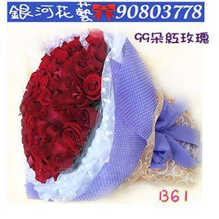 花束鮮花99朵紅玫瑰花店求婚訂婚結婚禮物生日示愛道歉 flowerBE61