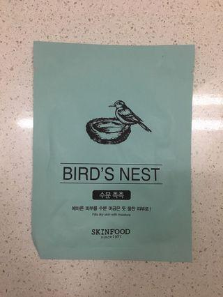 [SKINFOOD] Beauty in a Food Mask Sheet (Bird's Nest)