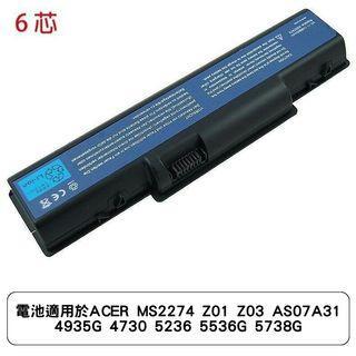 🚚 acer筆電電池
