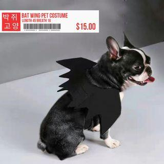 🚚 Bat Wings Pet Costume