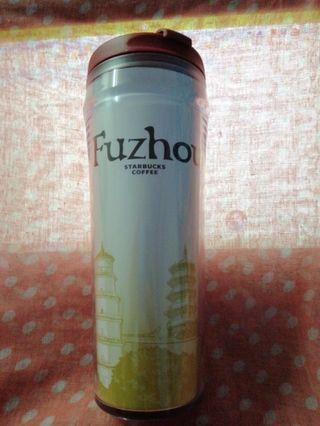 Merdeka Sales! Starbucks Tumbler bought from Fuzhou