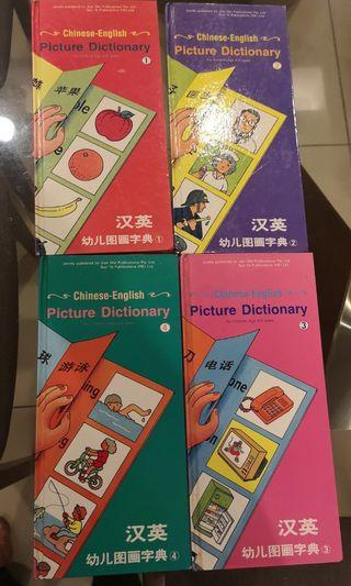 Chinese-English picture dictionary