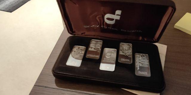 1980 Silver Bars - SG Cultural Foundation