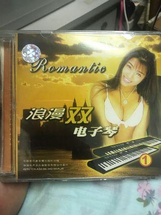 浪漫雙電子琴