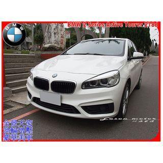 2014.BMW 218d總代理/全景天窗/渦輪增壓/免鑰匙啟動/全額貸款/可議價