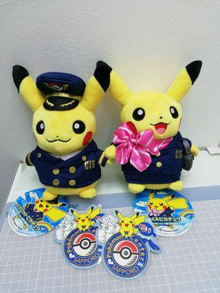 Pikachu from Japan (Chitose airport)