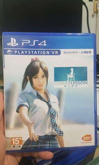 🚚 PS4遊戲一批