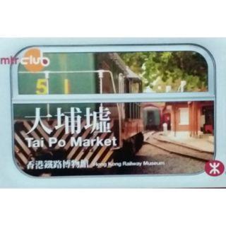 MTR Club---地鐵紀念車票-#MTRtw