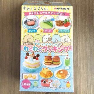 Sumikko Gurashi Exciting Cooking Re-ment Set (Pancake)