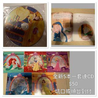 English story book with CD