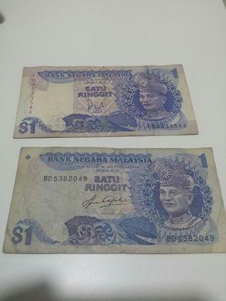 RM1 Ringgit Malaysia Lama Dua Helai