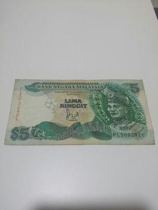 RM5 Ringgit Malaysia Lama
