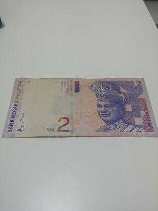 RM2 Ringgit Malaysia Lama