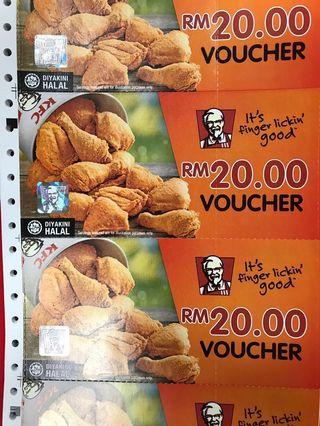 KFC Voucher worth RM 200 [exp: 2020]