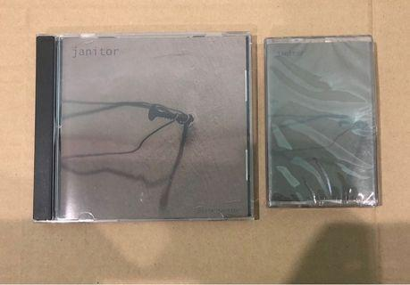 Combo Lot Janitor Bilik Janitor CD + Cassette
