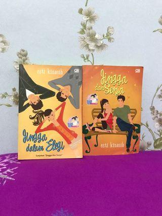 #BAPAU Novel Teenlit