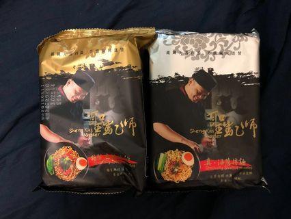 台灣聖凱師。真油蔥乾拌麵 特制麻辣拌面現貨