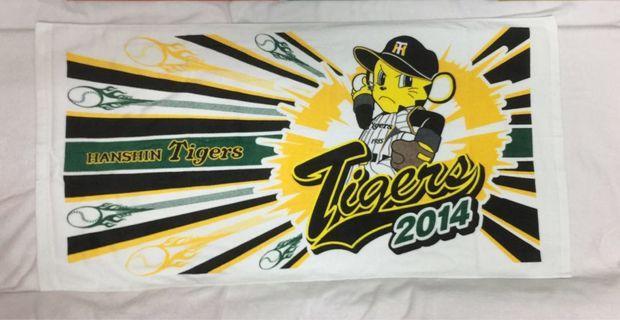 🚚 日本職棒 阪神虎隊 浴巾 2014年限量版 全新品 日本帶回