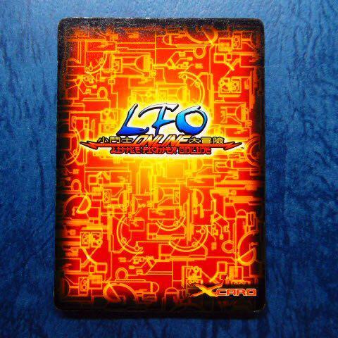 請自行出價 – 懷舊收藏 : LFO 閃卡 永恆信心 一張如圖, 祇限郵寄交收