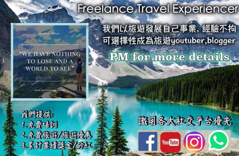 旅遊體驗師🇨🇮🇫🇷🇬🇭🇦🇺🇧🇪🇩🇰🇦🇷🇨🇦