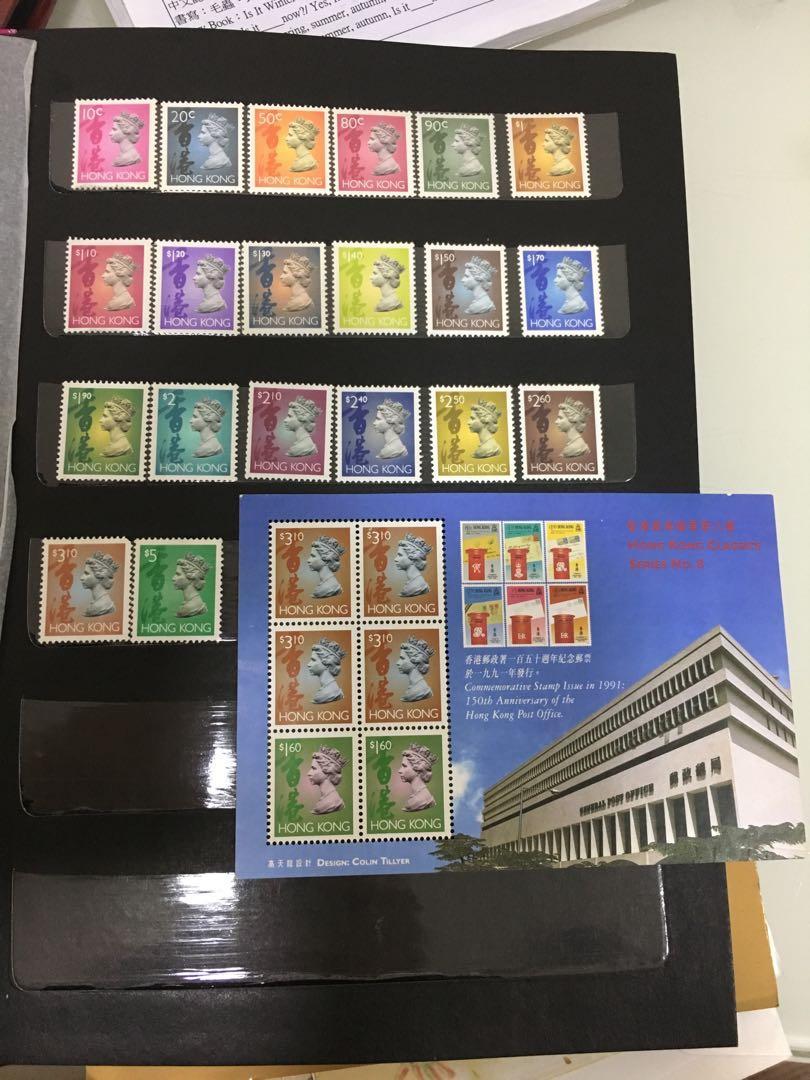 小英女皇頭香港通用郵票及兩小全章