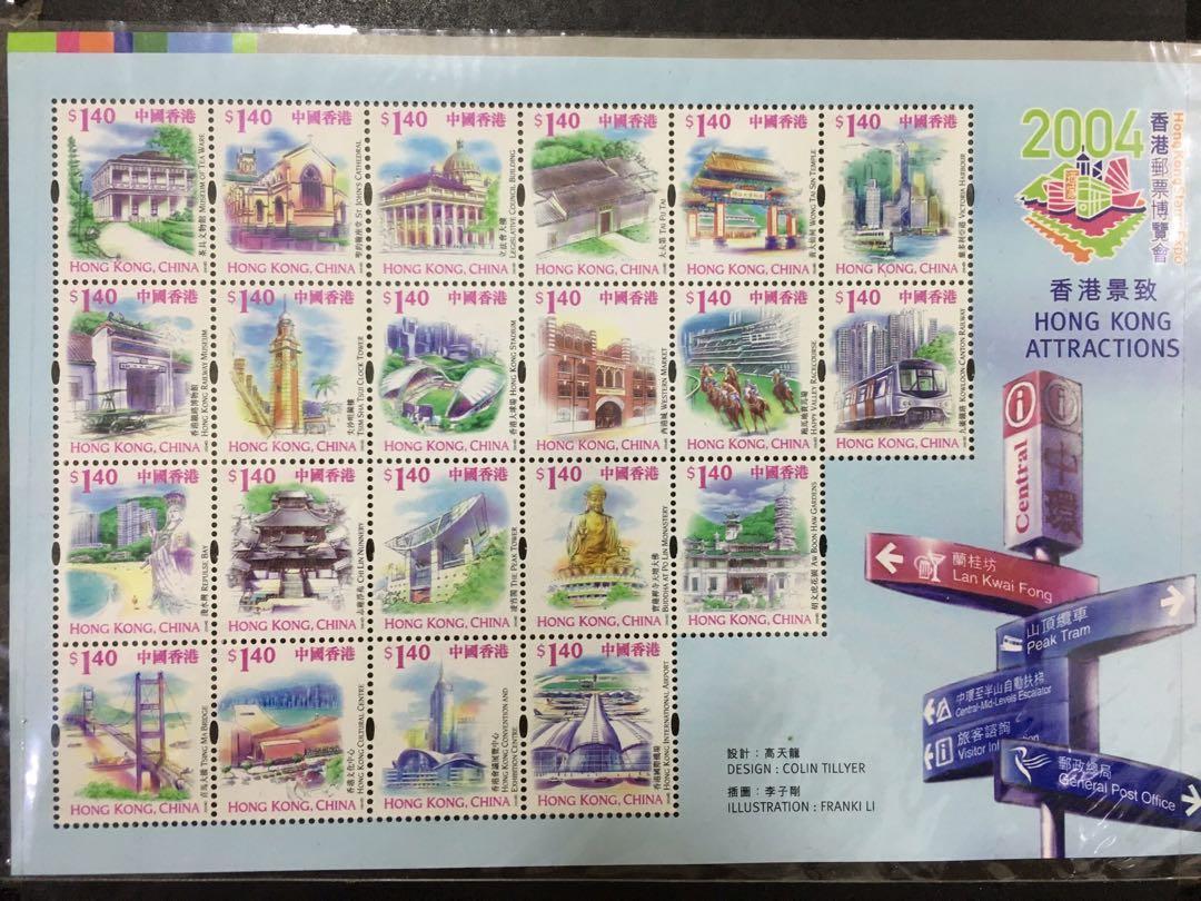 香港郵票小型章
