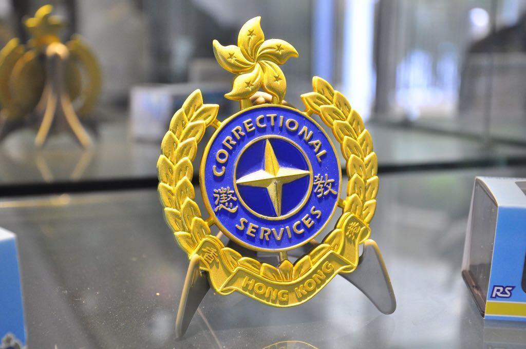 🎃萬聖節優惠🛂懲教署 4.5吋金屬署徽擺設