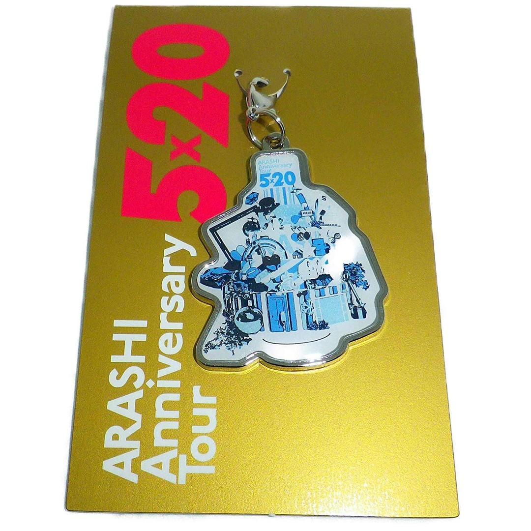 嵐 ARASHI Anniversary Tour 5×20  會場限定 第2彈 東京ドーム 限定 周邊 大野智 2019 Johnny